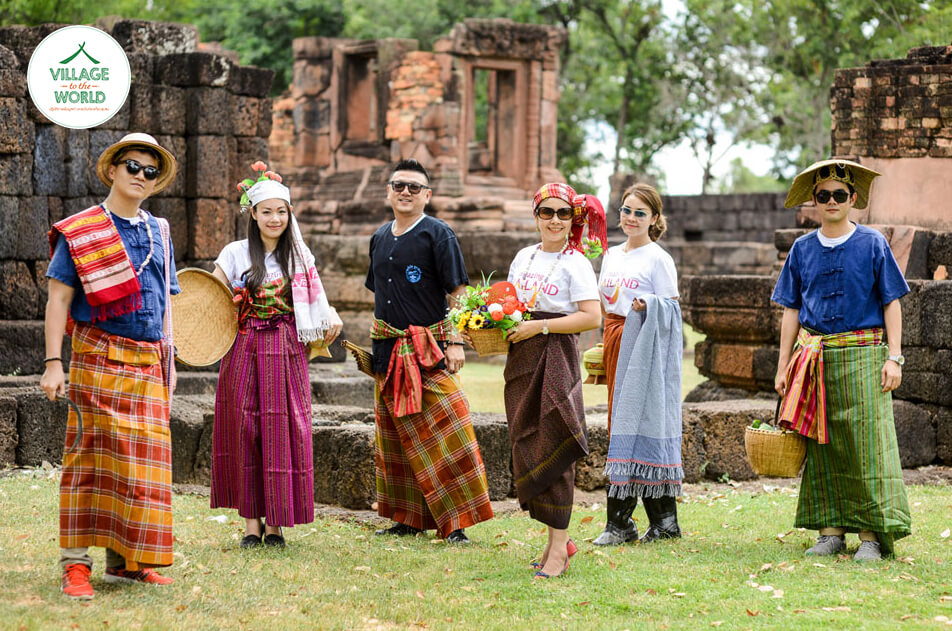 Northeastern Thailand (Isan)