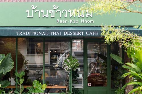Ban Khao Nom